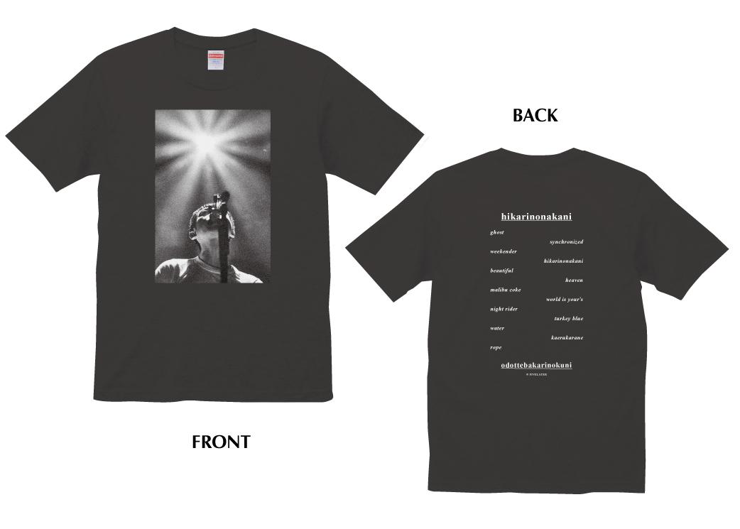 hikarinonakani teeシャツ シロ、スミ M.L.XL.2XL ¥3500