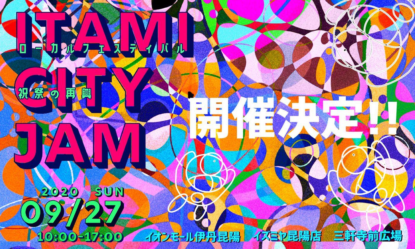 ITAMI CITY JAM