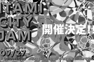 "<span class=""title"">2020.9.27 TUE  ITAMI CITY JAM 下津光史ソロ</span>"