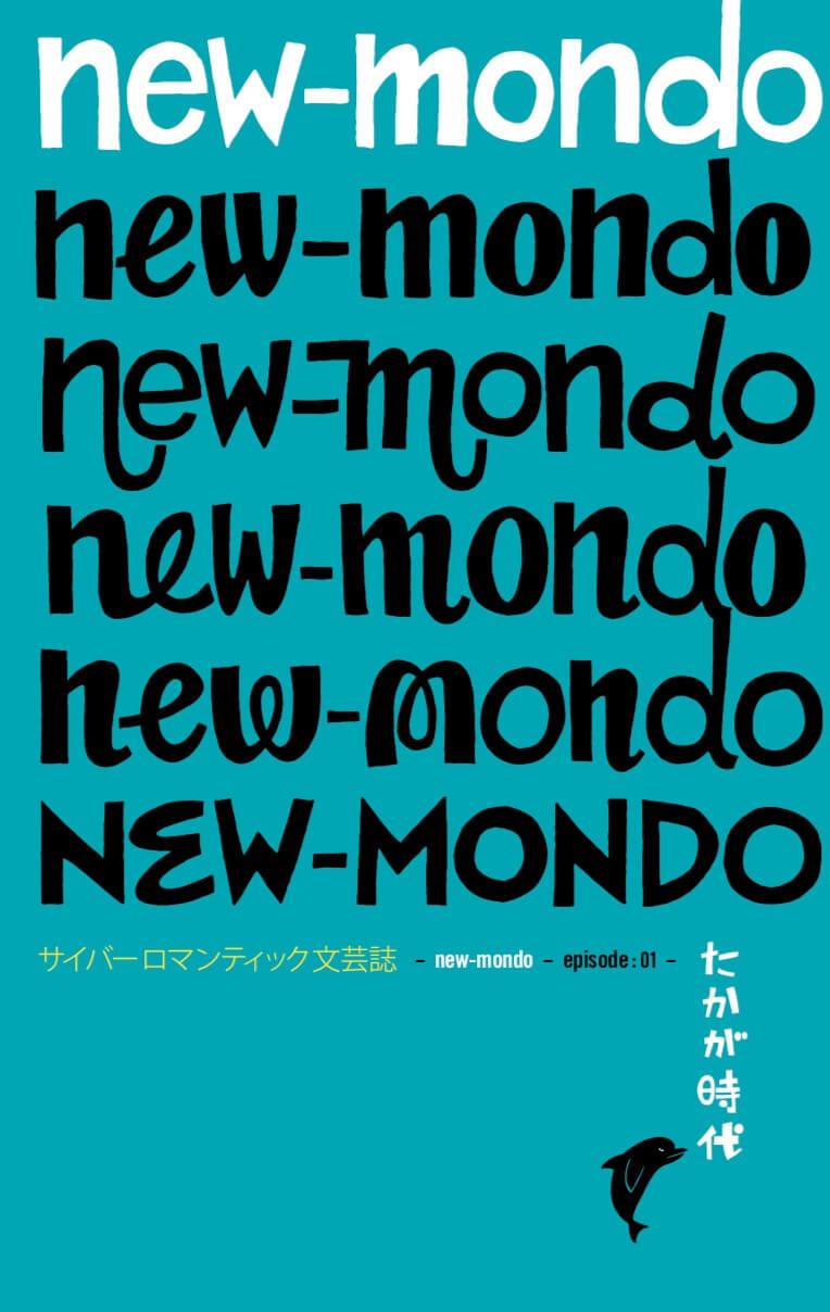 NEW-MONDO