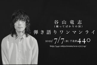 "<span class=""title"">2021.07.07(WED)下北沢440  谷山 竜志 ソロ</span>"