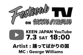 "<span class=""title"">【配信ライブ】7/3(SAT)18:00〜 Festival TV on KEENSTREAM</span>"
