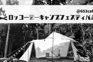 "<span class=""title"">2021.09.19(SUN)兵庫県653cafe  下津光史 ソロ<i class=""fa fa-arrow-circle-right""></i></span>"