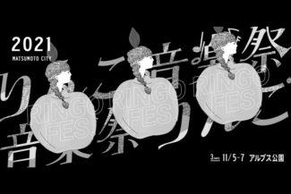 "<span class=""title"">2021.11.5(FRI)-7(SUN) 長野県 アルプス公演 下津光史ソロ<i class=""fa fa-arrow-circle-right""></i></span>"